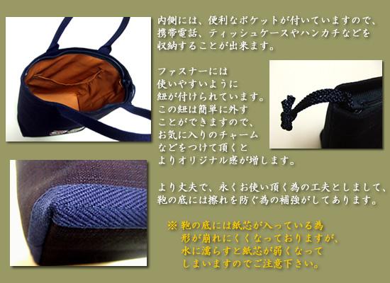 藍染手提げバッグ(大)