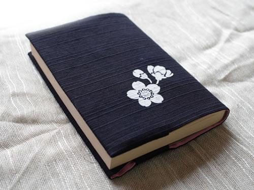 藍染ブックカバー 桜(サクラ)
