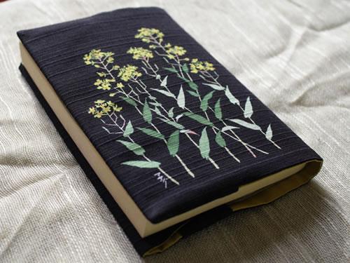 藍染手描きブックカバー 菜の花(ナノハナ)