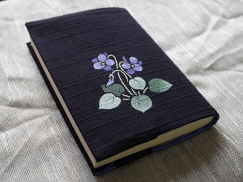 藍染手描きブックカバー 菫(スミレ)