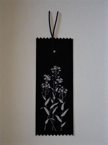 藍染抜染しおり 菜の花(ナノハナ)