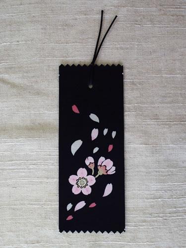 藍染手描きしおり 桜(サクラ)