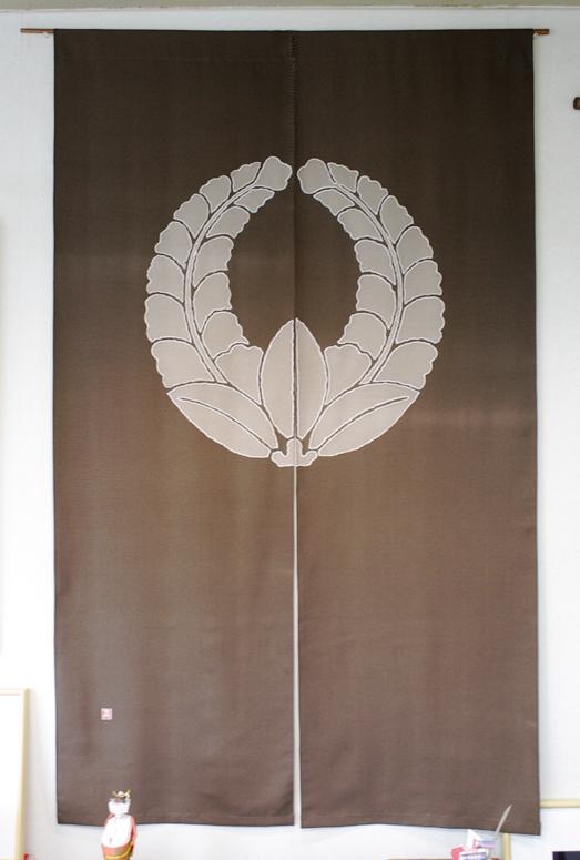 家紋入り正絹暖簾