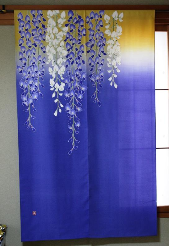 藤正絹暖簾
